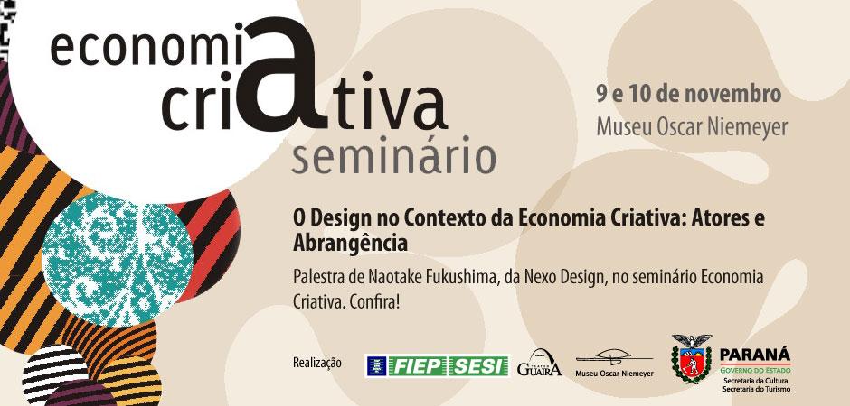 Seminário Economia Criativa 2011